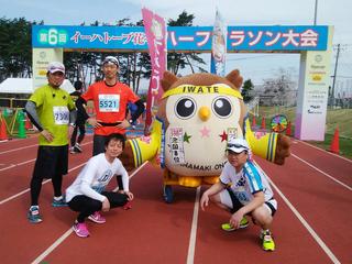 20180422_花巻ハーフマラソン大会⑦.jpg