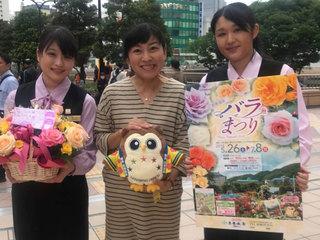 20180603_バラキャンペーン②.jpg