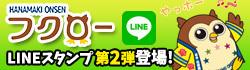 bnr-fukuro06.jpg