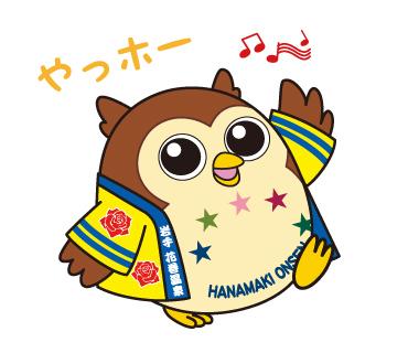 fukuro2_02jpg.jpg