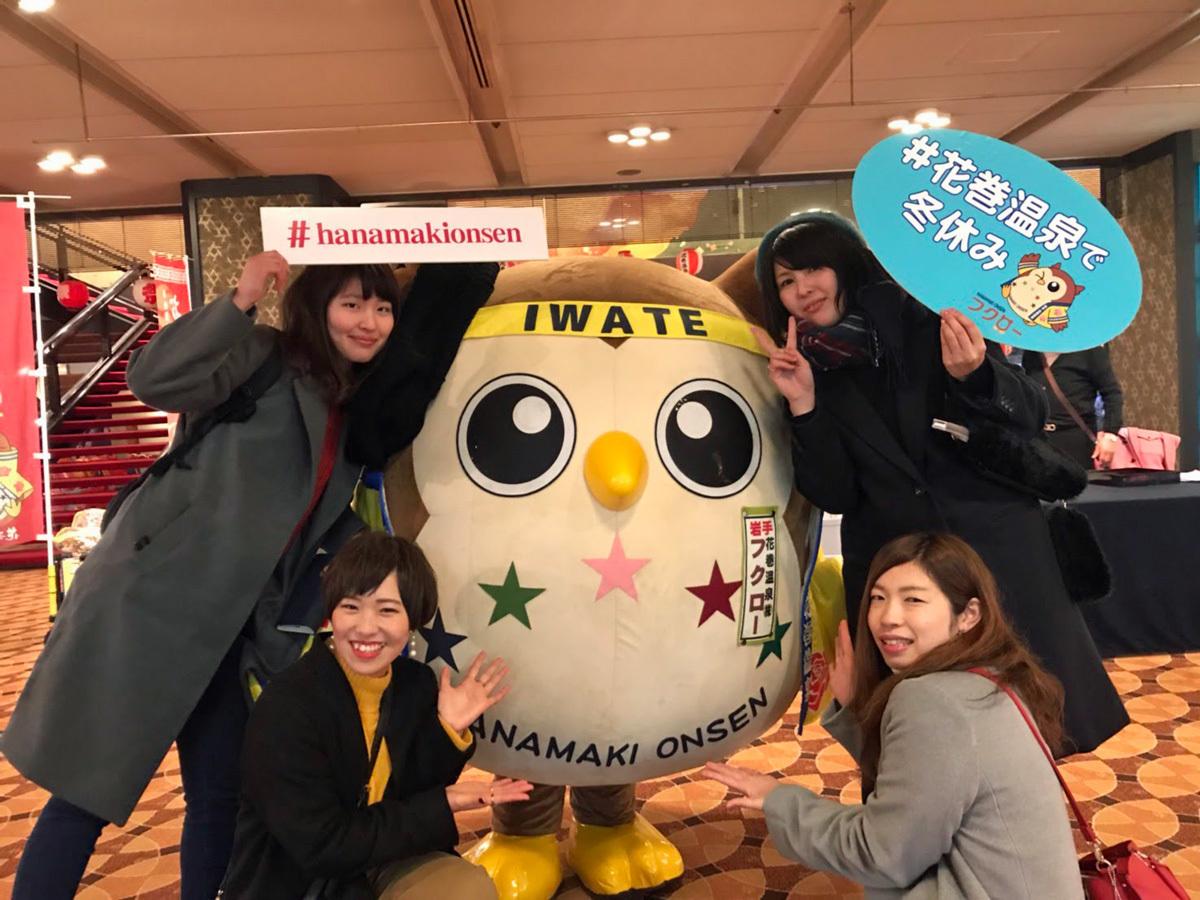 20171229_フクロー�A.jpg