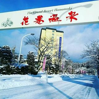 20170202_hanamakionsen.jpg