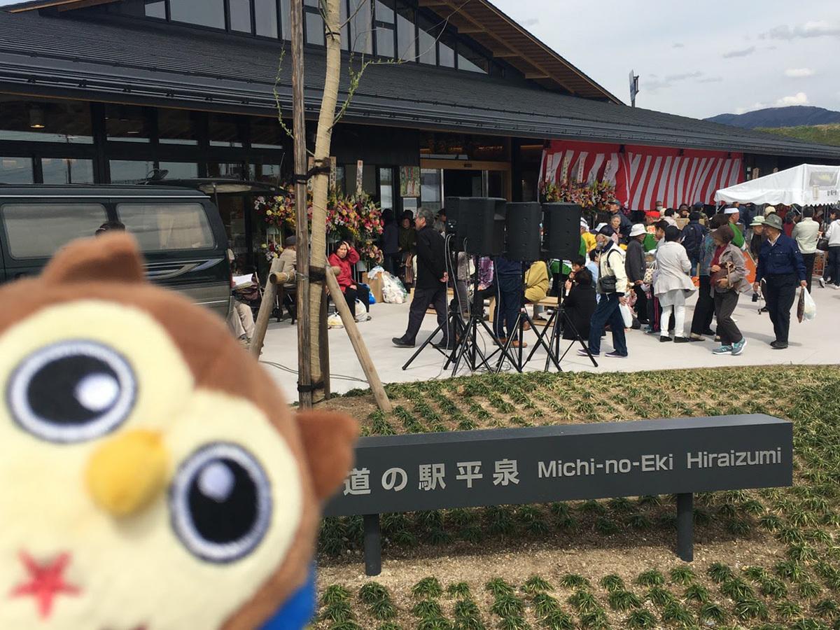 20170427_道の駅平泉�B.jpg