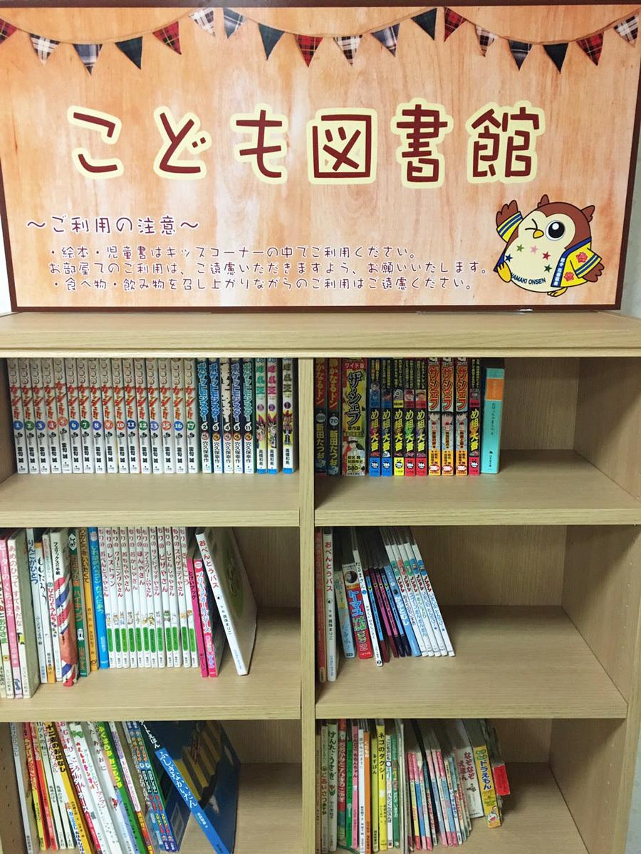 こども図書館が設置されました.jpg