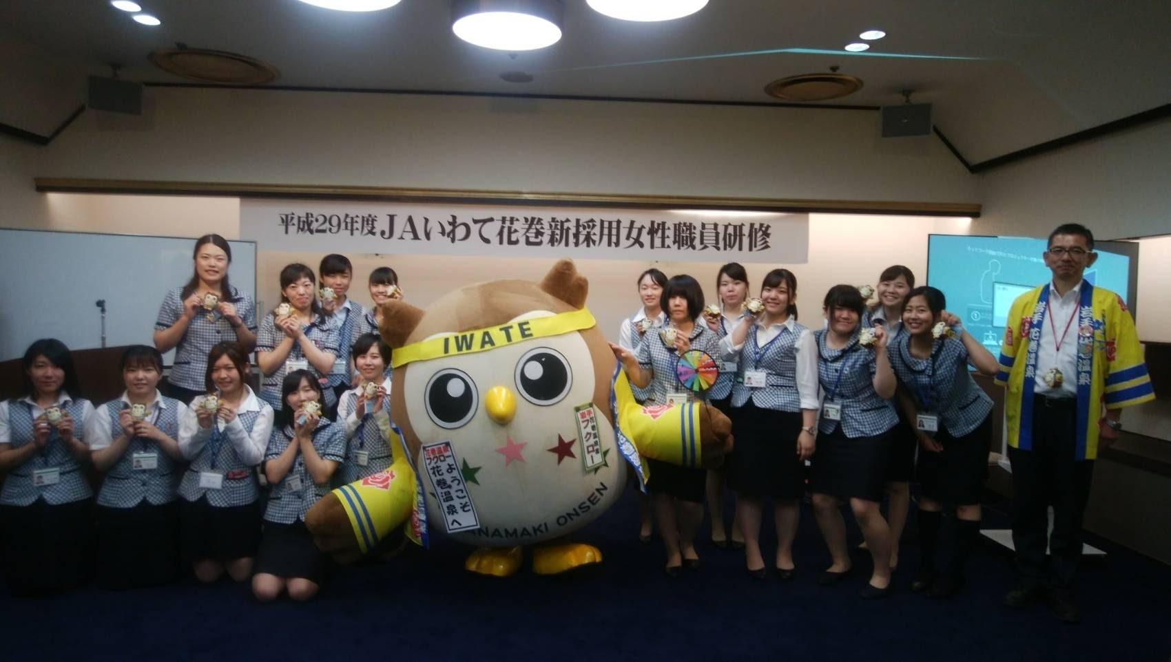 20170824_JA職員研修.jpg
