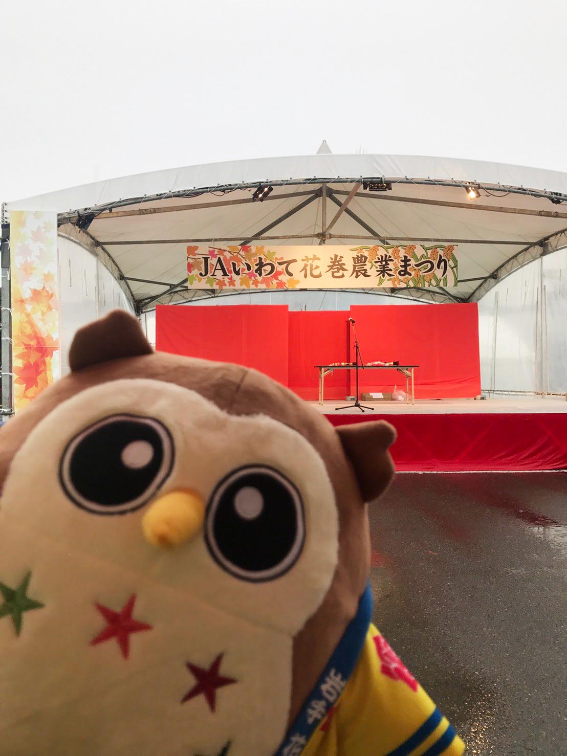 20171022_JAいわて花巻 農業まつり�@.jpg