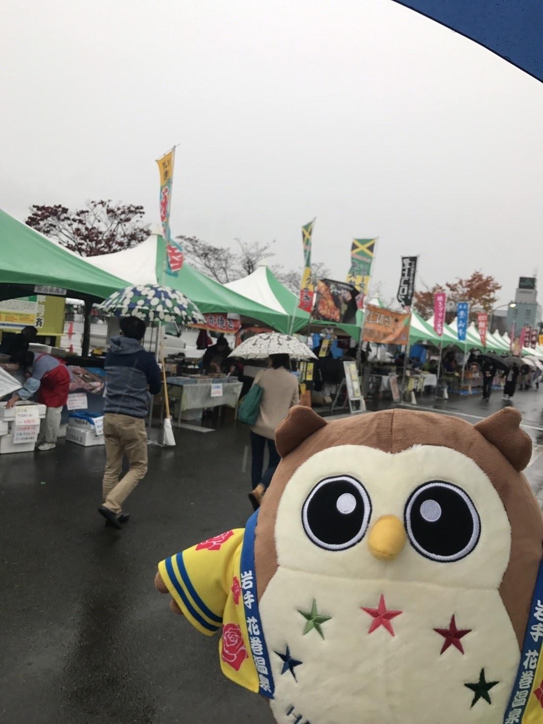 20171022_JAいわて花巻 農業まつり�A.jpg