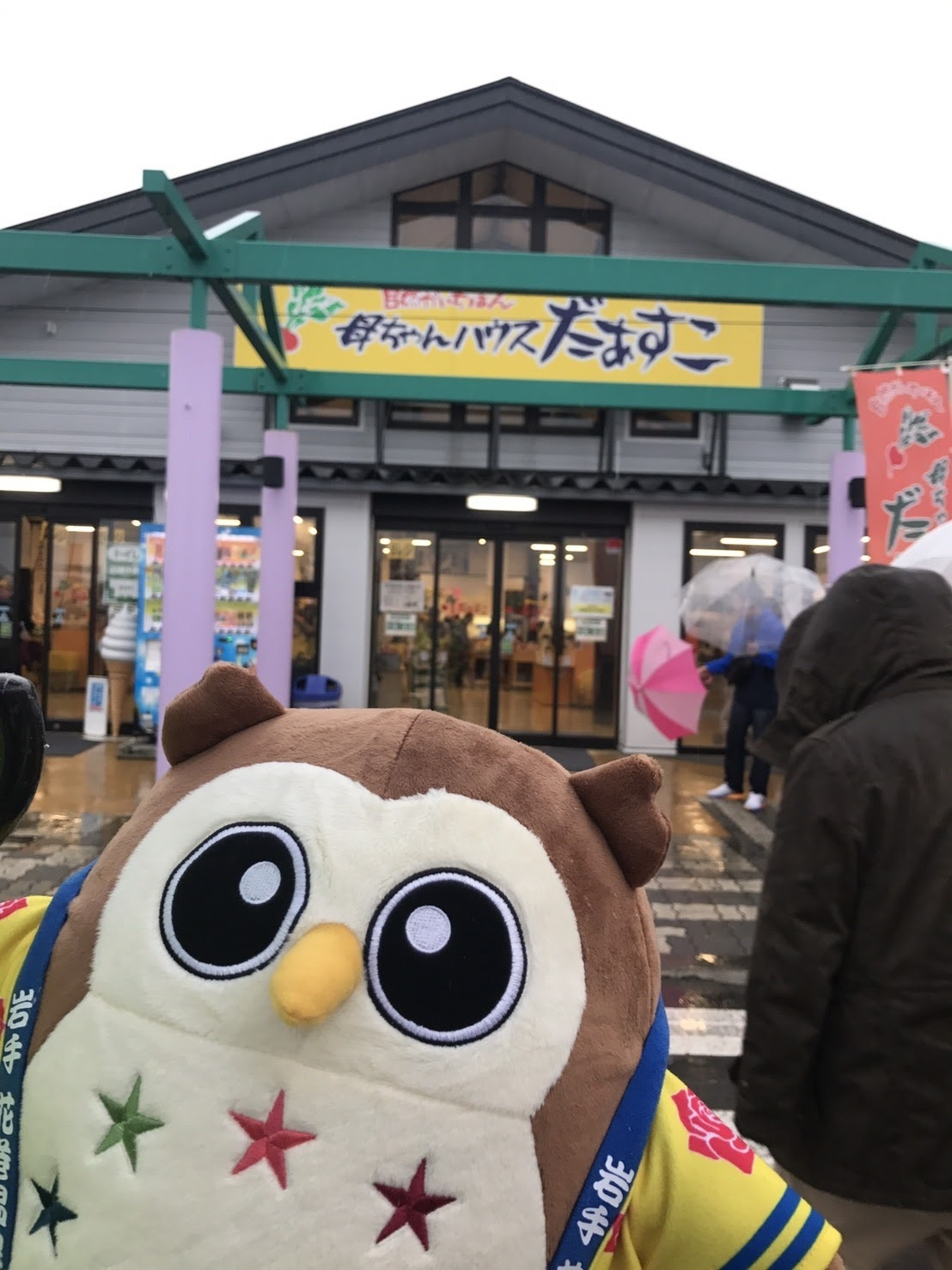 20171022_JAいわて花巻 農業まつり�B.jpg