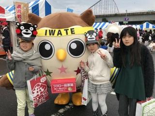 20171118_ゆるキャラGP3-3.jpg