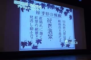 20151127_88周年祝賀会1.JPG
