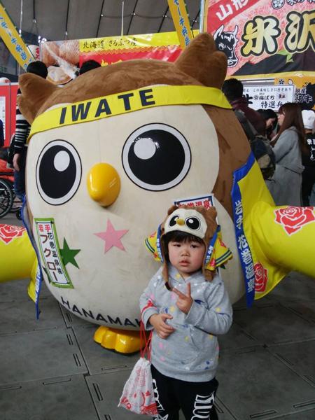 20180115_ふるさと祭り�G.jpg