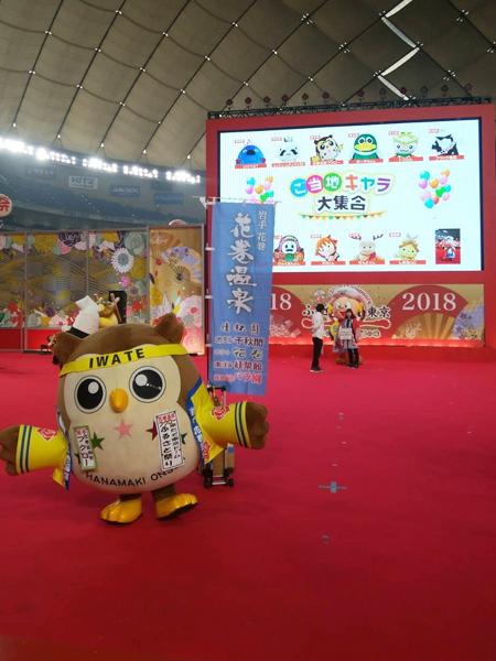 20180116_ふるさと祭り�A.jpg