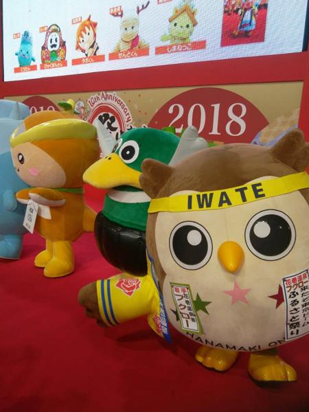 20180116_ふるさと祭り�B.jpg