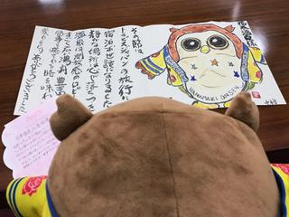 20180417_絵手紙�A.jpg