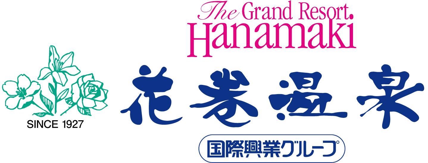 The Grand Resort HANAMAKI ONSEN.jpg