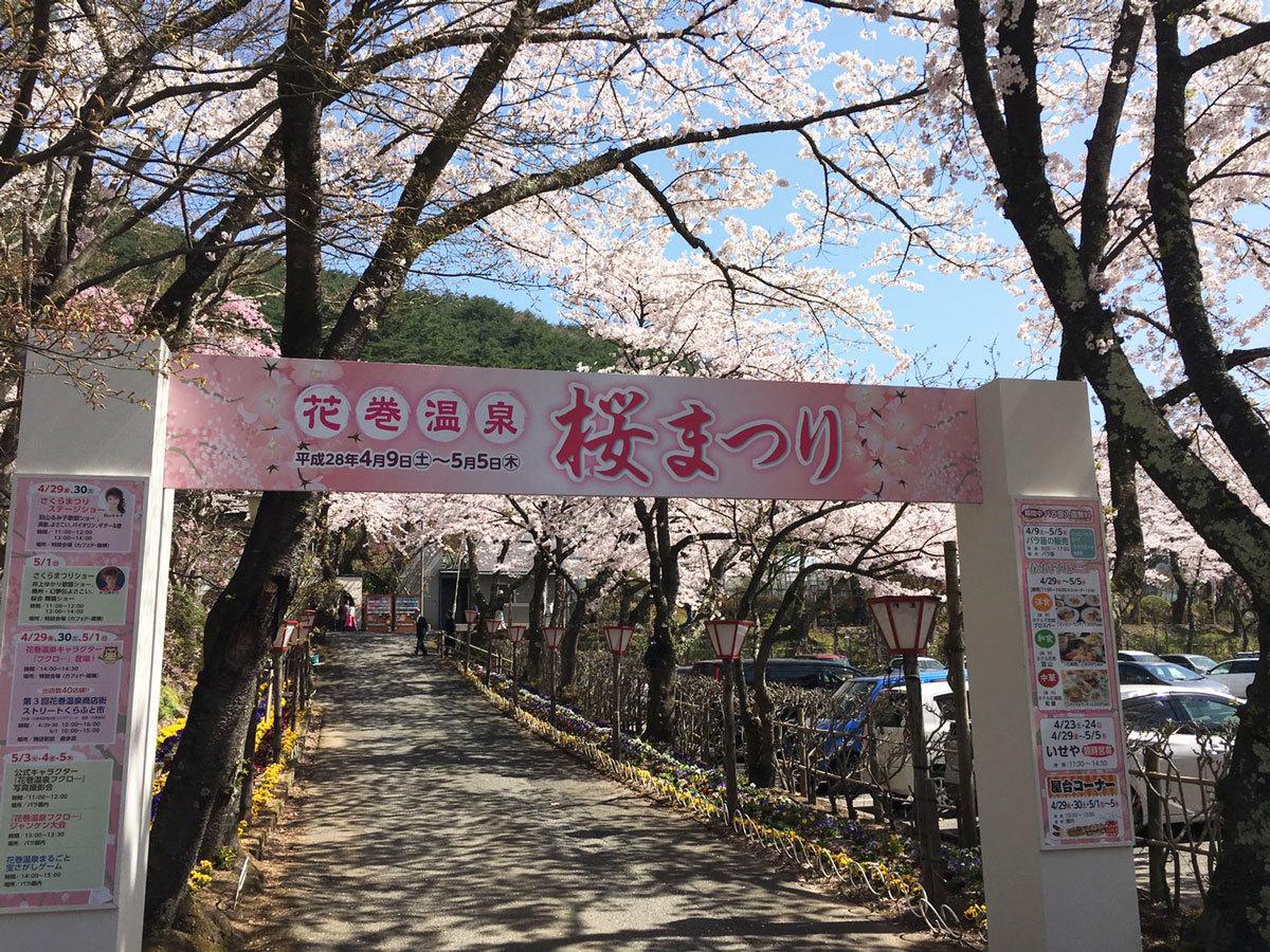 20160424_桜1.jpg