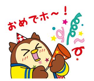 fukuro2_05jpg.jpg