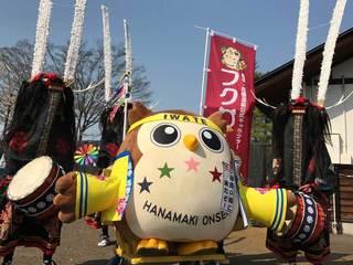 miya4_fujiwaranosato.jpg