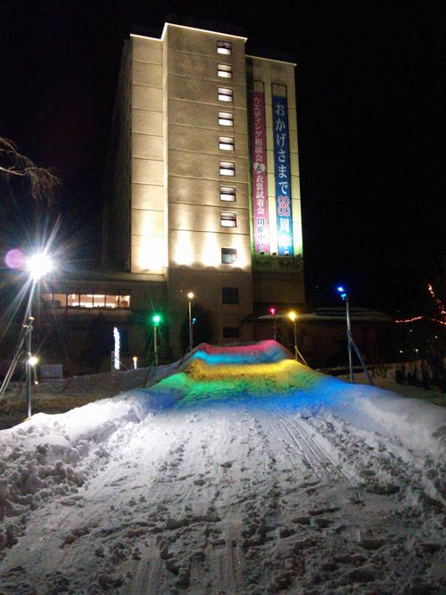 snow-park.jpg